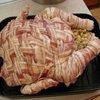 Porkey. Turk. Who cares?! Let's eat!