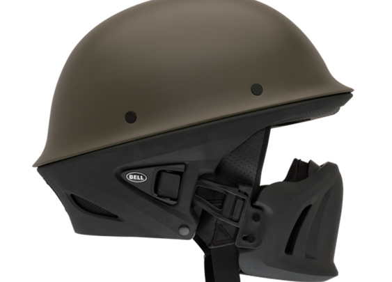 Bell Rogue Motorcycle  Helmet - Bell Helmets