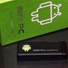Android MK802 Mini PC