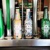 Heineken Bottle Design
