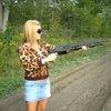 Humorous: Women Take Joe Biden's 'Buy a Shotgun!' Advice