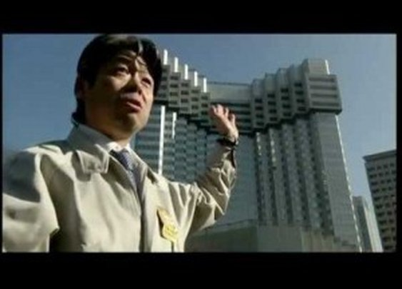 Japan Presents: The Incredible Shrinking Building