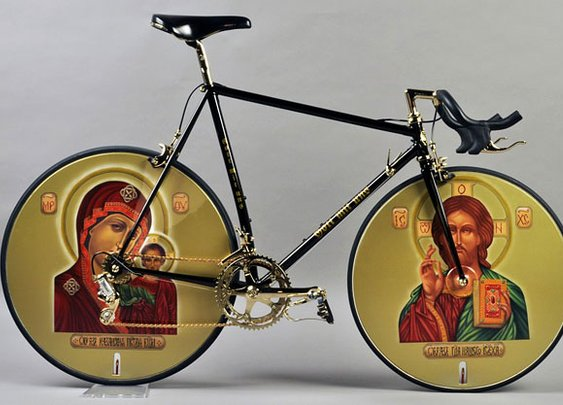 Proposal: Russian Olympic Cycling Team