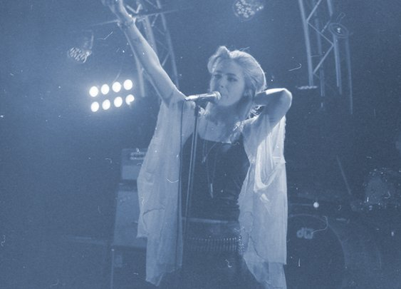 Doubtful Concert Photos | joehep.com