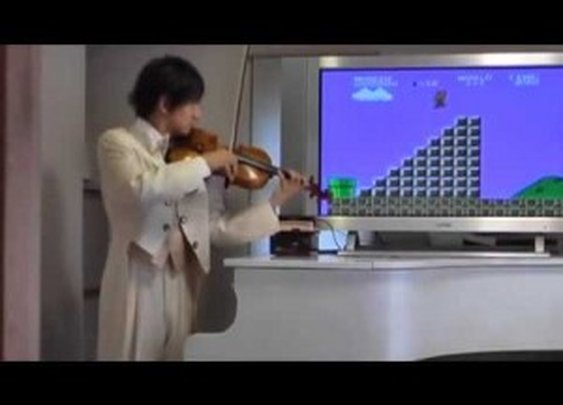 Violin Super Mario | ClickExist