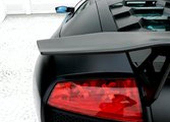 Bad ass! Lamborghini Murcielago LP670-4 SV