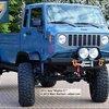 Jeep Mighty FC: 2012 Wrangler Forward Control