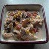 Crock-Pot White Chicken Chili