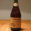 Cider Reviews | Cider Nation