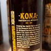 Kona Imperial Stout Designed by Atmosphere Design