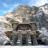 Origins of Mountain Architecture in America
