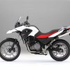 BMW G650 GS - The Ultimate Riding Machine... for beginners