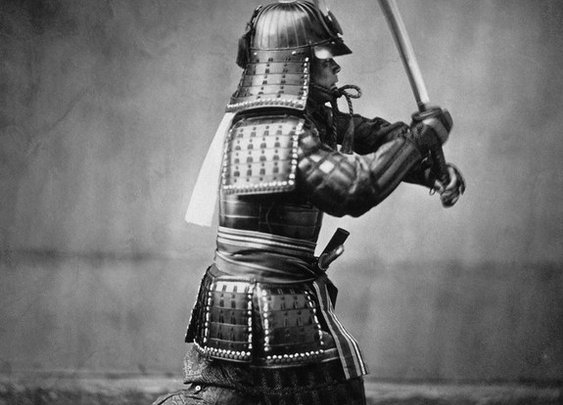 19th-Century Samurai Training Text Deciphered - Yahoo! News