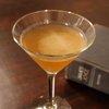 James Joyce Cocktail  |  Cocktailia