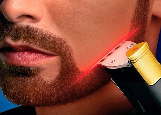 StyleXpert Beardtrimmer 9000: It's A Hair Clipper With Lasers!