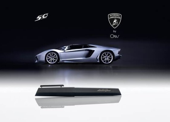 A Fountain Pen for Lamborghini's 50th Anniversary | Baxtton