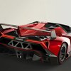 Lamborghini's Veneno Roadster, The Most Expensive Lamborghini