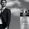 Gift ideas: A MANLY MAN | Baxtton