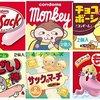 Top Ten Weird & Bizarre Condoms from Japan