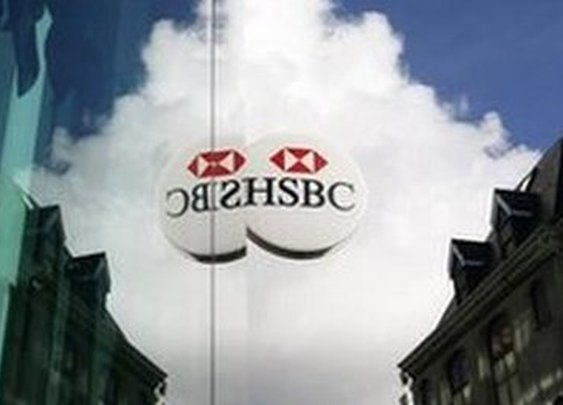 BBC News - HSBC imposes restrictions on large cash withdrawals