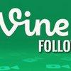 Free Vine Followers- NEW!