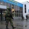BBC News - Ukraine crisis: 'Russians' occupy Crimea airports