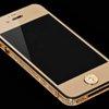 The Million Dollar iPhone