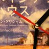 Clock made from a JAPANESE book, decorative clock by Hope & Grace Pens