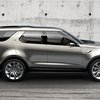 Land Rover Discovery Vision - WalletHero