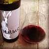King Rabbit Malbec 2012 | $10 | Wine Harlots