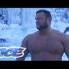 The Giants of Iceland - YouTube