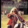 Janis Joplin's Greatest Hits   Full Album - YouTube