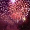 Somebody Flew a Drone Into a Fireworks DisplayTop Right News