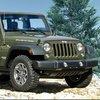 Take a video tour of the 2015 Jeep Wrangler Rubicon!