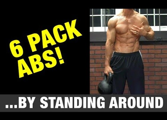 How to Get Abs by Standing Around (SERIOUSLY!) - YouTube