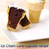 Ice Cream Cone Cupcake Recipe  - Lil Moo Creations