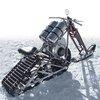 Really Odd Snow Vehicles