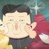 The Adventures of Kim Jong Un