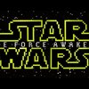 Star Wars: The Force Awakens (in LEGO) - YouTube