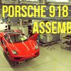 A Look Inside the German Factory that Builds the Porsche 918 Spyder Hybrid Supercar