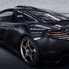 McLaren 650S Le Mans