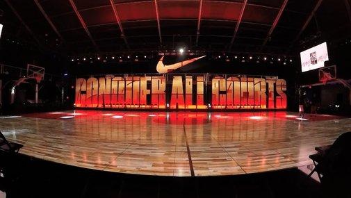 Nike Zoom City Arena LED Basketball Court