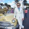 Conan visits Cuba