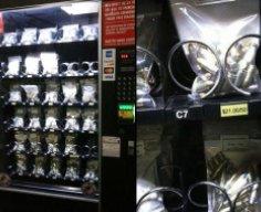 Ammo VendingMachine
