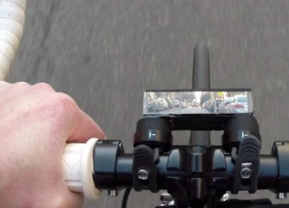 Pedi-Scope is a heads-down display for cyclists