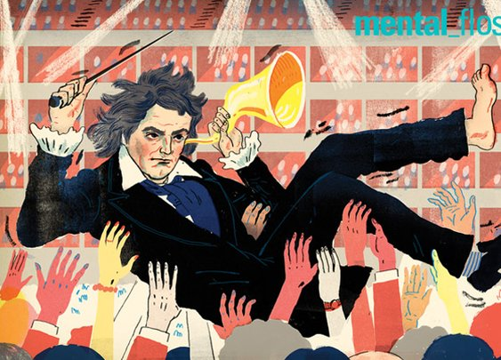 Beethoven: The World's First Rock Star | Mental Floss