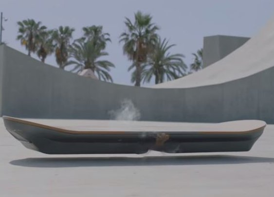 The Truth about the Lexus Hoverboard the SLIDE | Nerdology