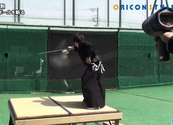 WATCH: Master swordsman in Japan slices 100 mph fastball in half