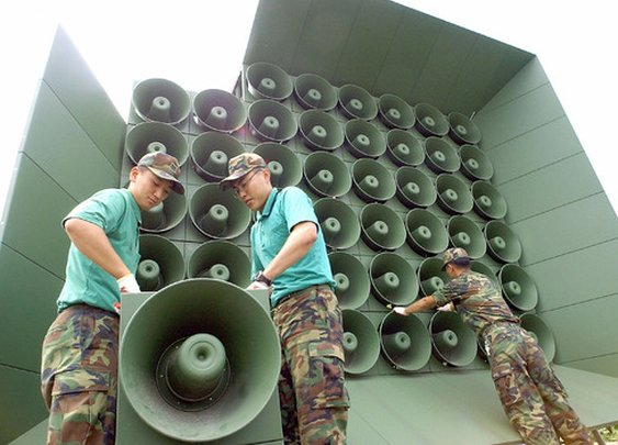 South Korea to Inflict K-Pop Blasts on Kim Jong Un for Nuke Test - Bloomberg Business