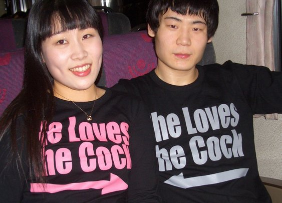 English T-Shirts In Asia (20+ Pics) | Bored Panda